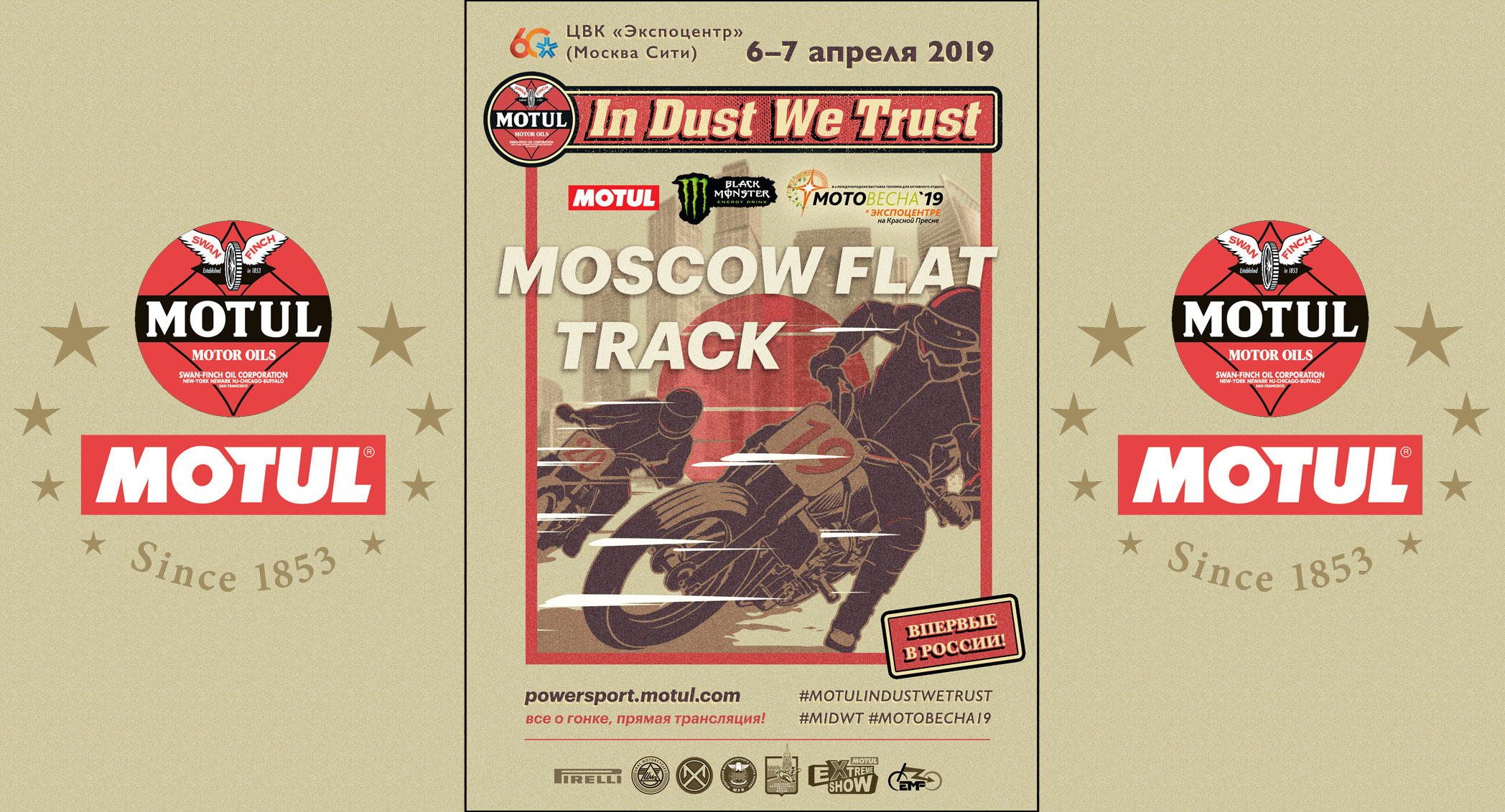 MOTUL IN DUST WE TRUST 2019